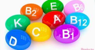 Какие непосредственно витамины-антиоксиданты самые замечательные