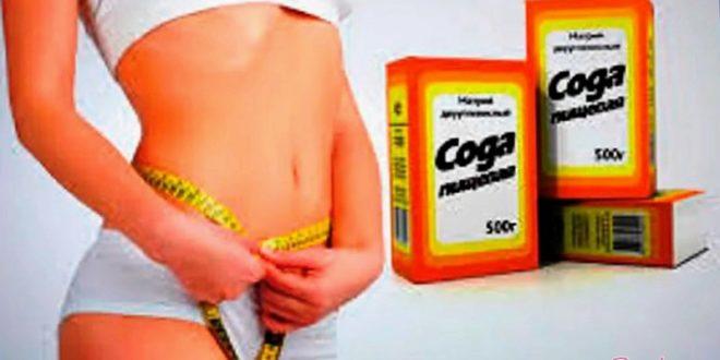 Может быть ли выпивать соду для похудения