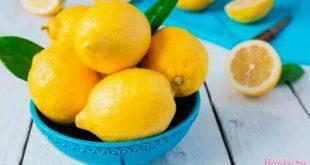 Лимон и его полезные характеристики