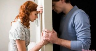 Характеристики конца отношений
