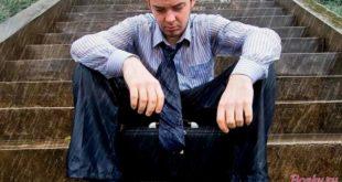 Кризис среднего возраста у парней