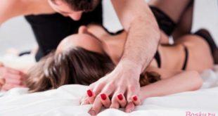 довести до оргазма