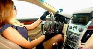 Как настроить машину под себя чтоб было комфортабельно