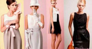 Платья, Блузки, Юбки, Обувь