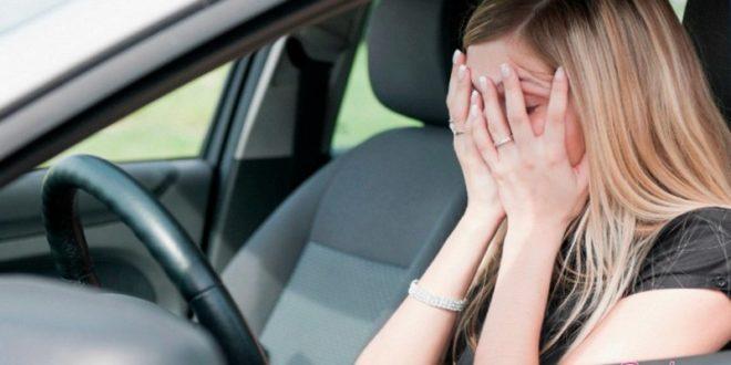 Опасаюсь водить машину что делать